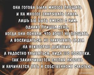 цитаты о счастье, цитаты о жизни и любви, выбрать