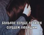 цитаты о счастье, цитаты о жизни и любви, сердце
