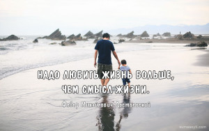 цитаты о счастье, цитаты о жизни и любви, смысл