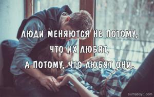 цитаты о счастье, цитаты о жизни и любви, почему любят