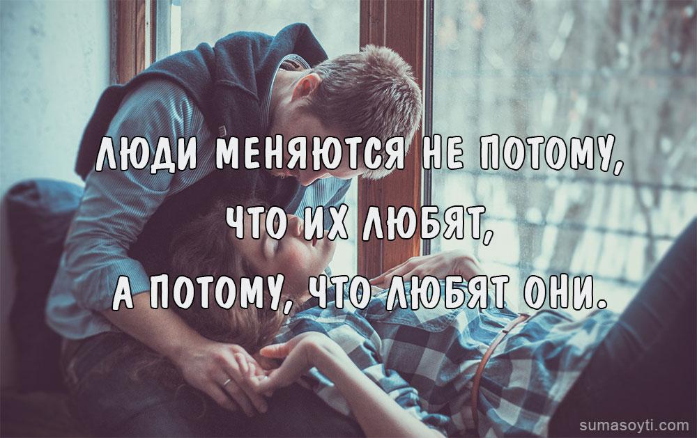 Sumasoyti_ludi