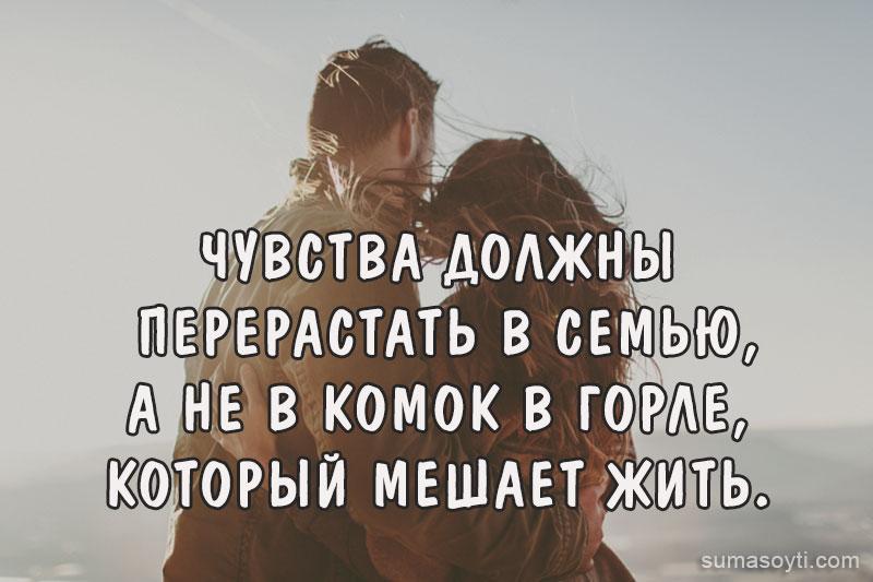 Романтическая любовь - цитата о чувствах