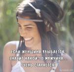 цитаты о счастье, цитаты о жизни и любви, женщина смеется