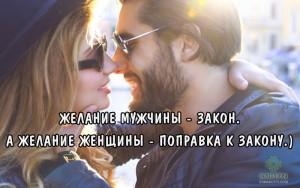 цитаты о счастье, цитаты о жизни и любви, желание