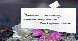 Sumasoyti_odinochestvo