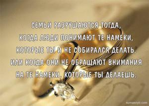 Sumasoyti_razvod1