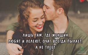 Sumasoyti_ochag