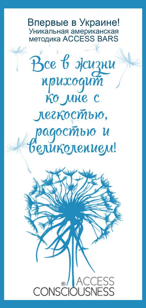 barslogoVK