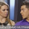 Sumasoyti_psihologiya_otnosheniy_kak_sohranit_semyu_na_grani_razvoda