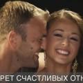 sumasoyti_psihologiya_v_chem_sekret_schastlivih_otnosheniy