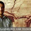 sumasoyti_psihologiya_kak_polubit_sebya