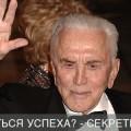 sumasoyti_psihologiya_kak_dostich_uspeha_v_zhizni