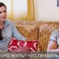 Sumasoyti_psihologiya_kak_pravilno_zhit
