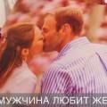 Sumasoyti_psihologiya_kogda_muzhchina_lubit_zhenshinu