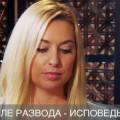 Sumasoyti_psihologiya_zhizn_posle_razvoda