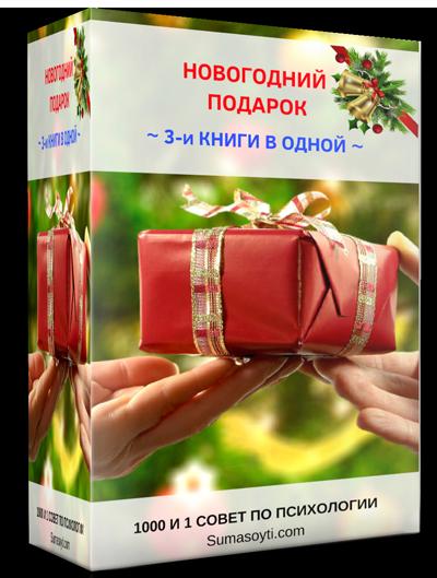 Sumasoyti_psiholoogiya_kak_izbavitsa_ot_leni