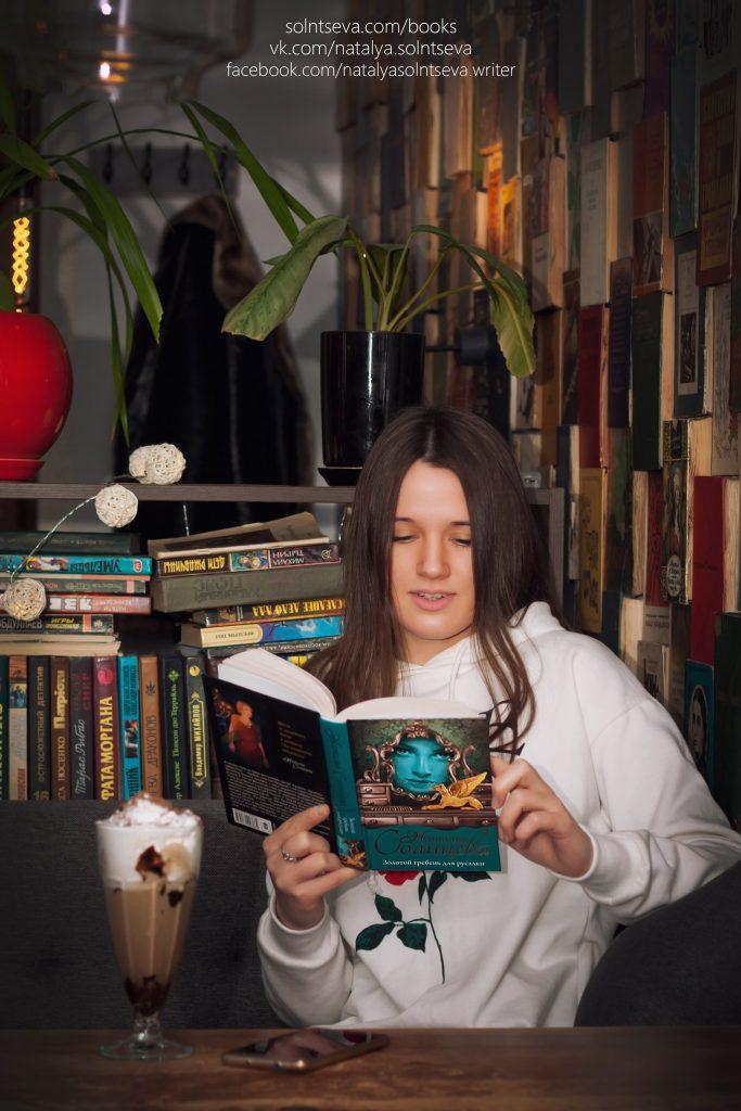 Книги от депрессии - что почитать?