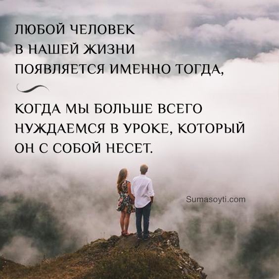 красивая цитата о любви и отношениях